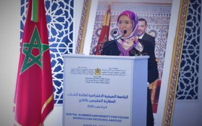 Sesión inaugural de la Universidad Virtual de Verano en beneficio de los Jóvenes Marroquíes Residentes en el Extranjero