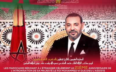 El vigesimoprimer aniversario de la entronización de Su Majestad el Rey Mohammed VI