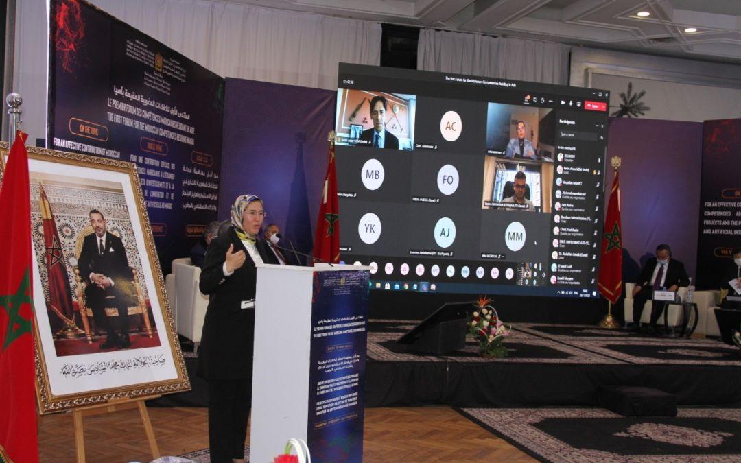 Organisation du Premier Forum des Compétences marocaines résidant en Asie