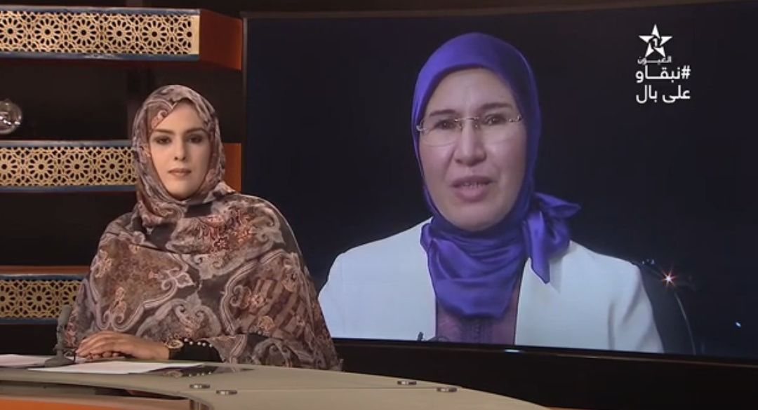 The Minister Mrs. Nezha El Ouafi guest of the evening news at Laayoune Channel