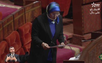 """جواب السيدة الوزيرة نزهة الوفي، الوزيرة المنتدبة المكلفة بالمغاربة المقيمين بالخارج، على سؤال  شفوي حول """"وضعية الكفاءات والأطر من مغاربة العالم""""  بمجلس النواب ليوم  4 يناير 2021"""
