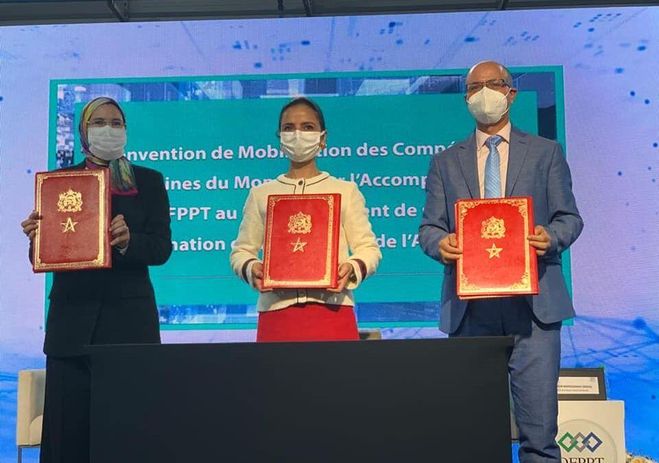 التوقيع على اتفاقية خاصة للشراكة بين الوزارة المنتدبة المكلفة بالمغاربة المقيمين بالخارج ومكتب التكوين المهني وإنعاش الشغل وشبكة الكفاءات المغربية المقيمة بألمانيا.