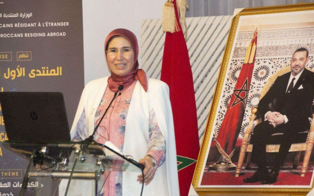 """تنظيم  المنتدى الأول للكفاءات المغربية المقيمة بإفريقيا، يوم 14 مارس 2021 بأبيدجان، تحت شعار """"الكفاءات المغربية بإفريقيا في خدمة تنمية القارة""""."""