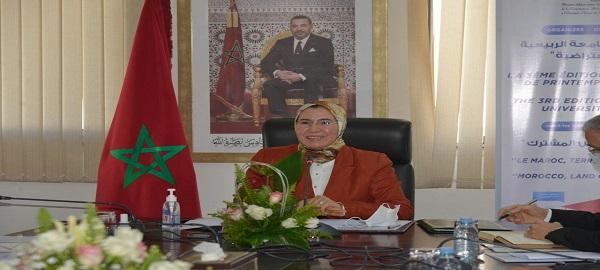 الدورة الثالثة للجامعة الربيعية بصيغتها الافتراضية لفائدة الشباب المغاربة المقيمين بالخارج