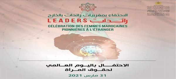 Leaders – Célébration des femmes marocaines pionnières à l'étranger