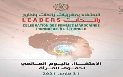 Célébration des femmes marocaines résidant à l'étranger