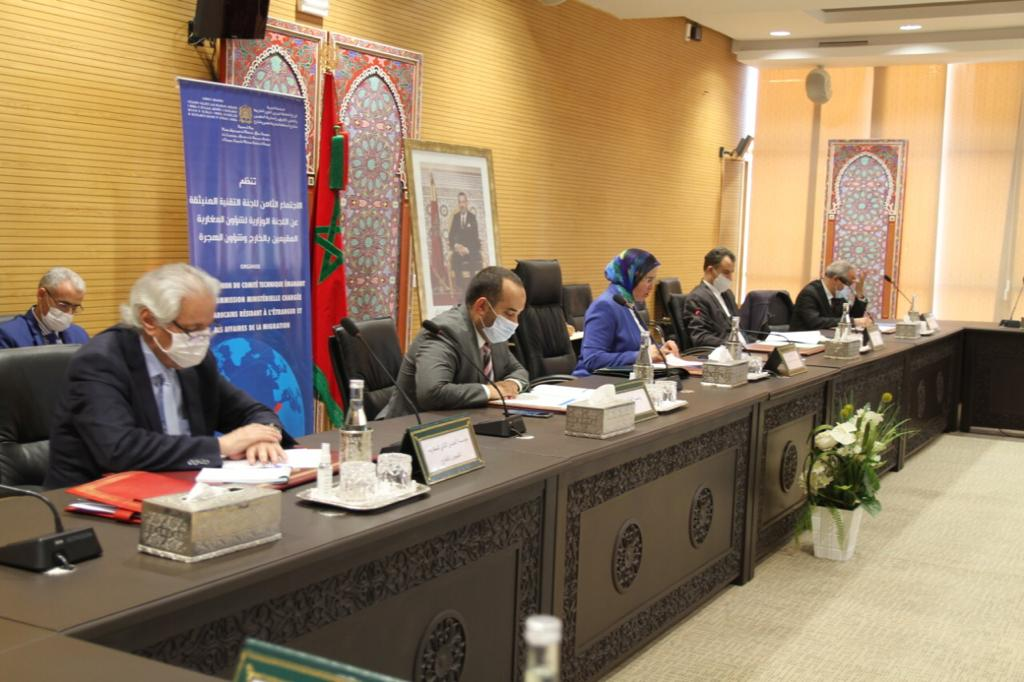 Mrs Nezha El Ouafi, Minister Delegate in charge of Moroccans Living Abroad presided the Eighth Meeting of the technical committee of the Ministerial commission of Moroccans living abroad and Migration Affairs.