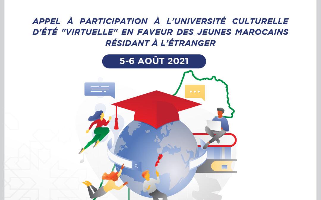 """Annonce : La 13ème édition de l'Université d'été """" virtuelle """" En faveur des jeunes MRE les 05 et 06 Août 2021"""