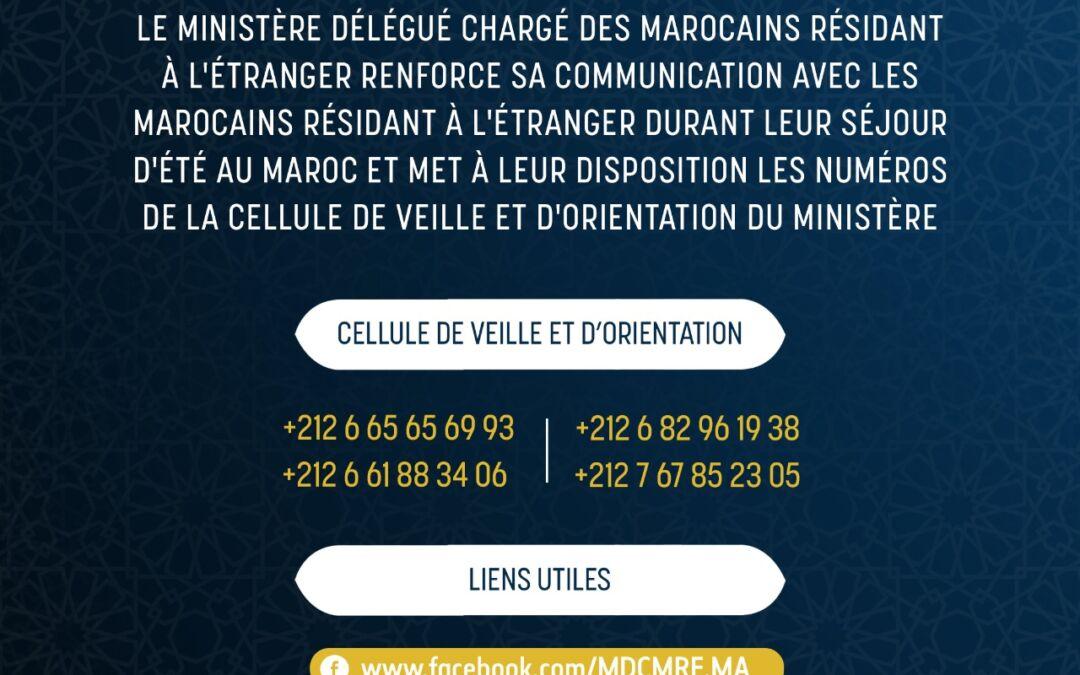 le Ministère délégué chargé des Marocains Résidant à l'Etranger renforce son dispositif de veille