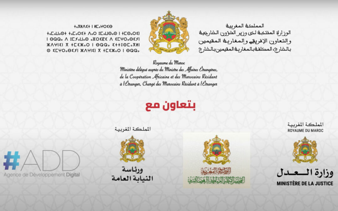 The digital plateform for remote legal and judicial services for Moroccans living abroad