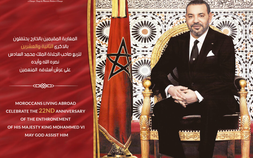 Moroccans living abroad celebrate the 22nd anniversary of the enthronement of His Majesty King Mohammed VI may God assist him