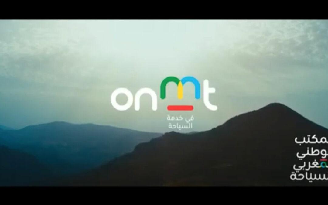 نتلاقاو فبلادنا – ONMT