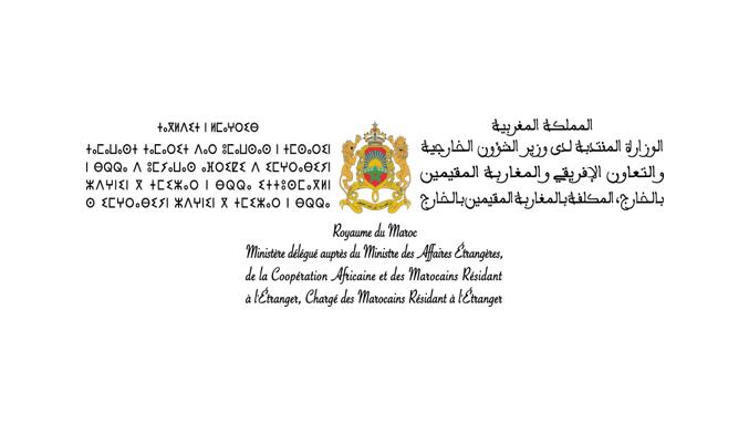 توقيع إتفاقية شراكة مع شبكة الخبراء المغاربة بأمريكا الشمالية في مجال الطيران
