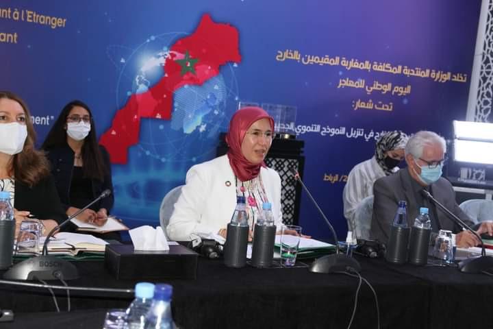 """Célébration de la Journée Nationale du Migrant Sous le thème : """" Le rôle des marocains résidant à l'étranger dans la mise en œuvre du nouveau modèle de développement """" Rabat, Mardi 03 août 2021"""