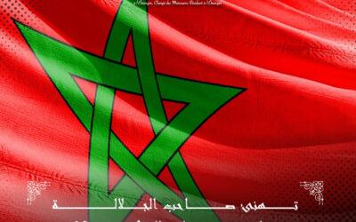 الوزارة المنتدبة المكلفة بالمغاربة المقيمين بالخارج تهنئ صاحب الجلالة بمناسبة تخليد الذكرى 68  لثورة الملك و الشعب