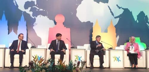 12ème édition du Forum Mondial Migration et Développement