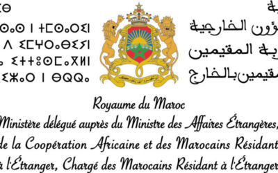 """""""Call for proposals"""" for the benefit of Moroccan associations working in favor of Moroccan youth and youngs of Moroccan origin for the year 2020"""