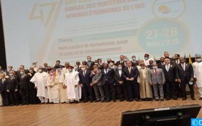 نيامي.. إعادة انتخاب المغرب عضوا في الهيئة الدائمة المستقلة لحقوق الإنسان بمنظمة التعاون الإسلامي